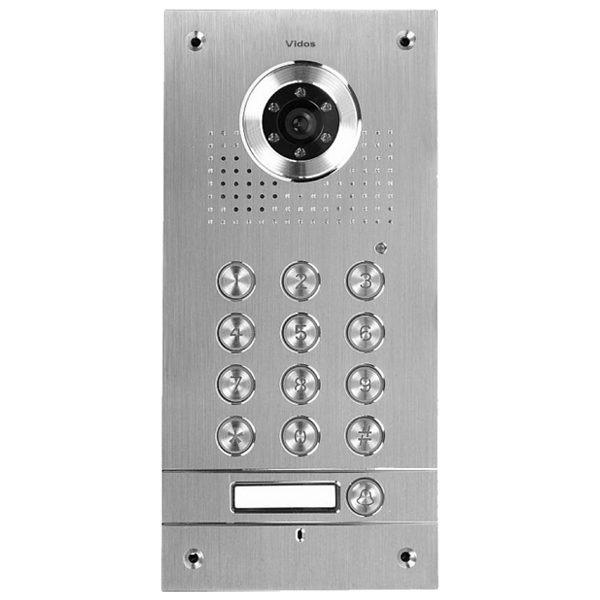 S561D Stacja bramowa wideodomofonu 0001