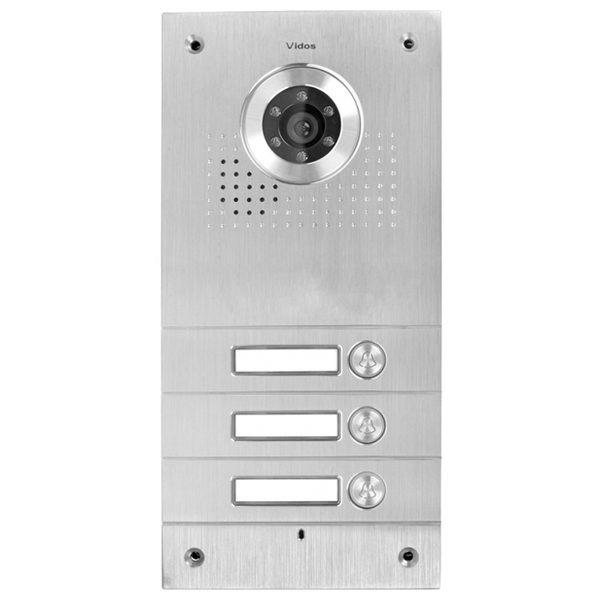 S563 Stacja bramowa wideodomofonu 0001