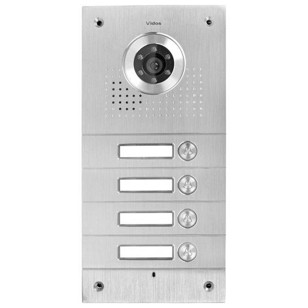 S564 Stacja bramowa wideodomofonu 01