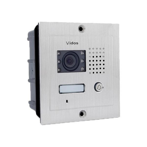 S60 Stacja bramowa wideodomofonu 0002
