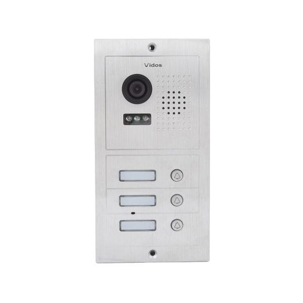 S603 Stacja bramowa wideodomofonu 0001