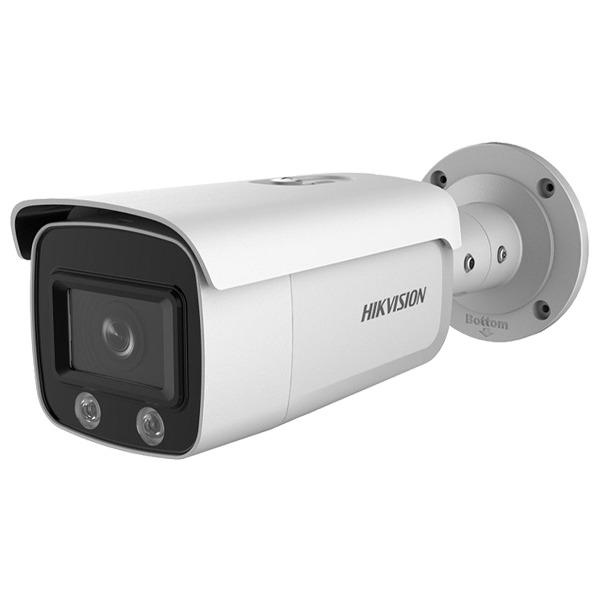 hikvision DS 2CD2T47G1 L