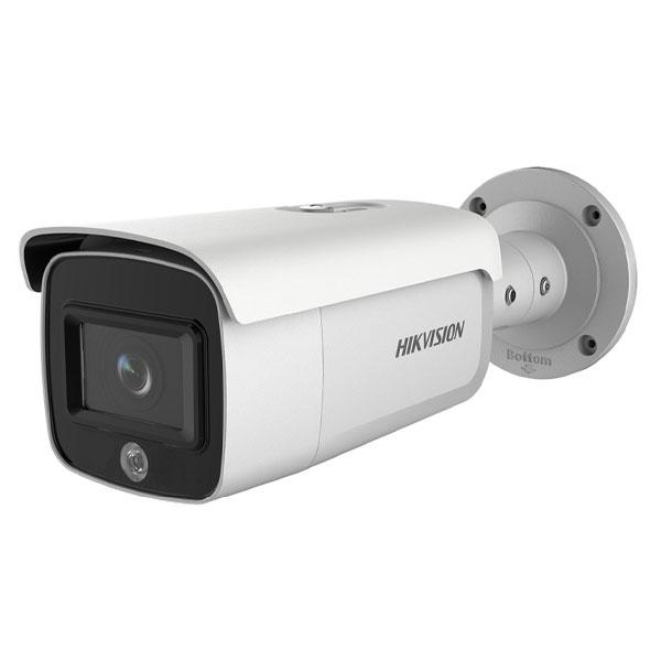 hikvisionm DS-2CD2T46G1-4I/SL