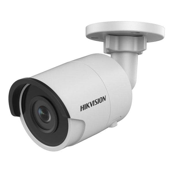 hikvision-DS-2CD3085G0-I-B