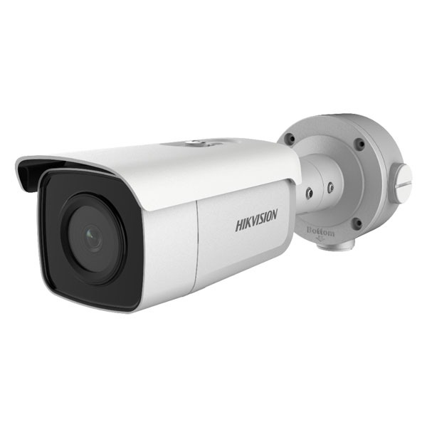 hikvision-DS-2CD3T25G0-4IS-B