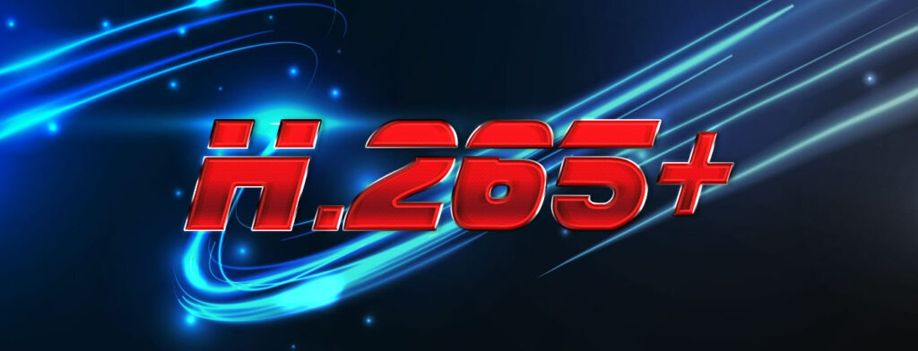 h265plus-log